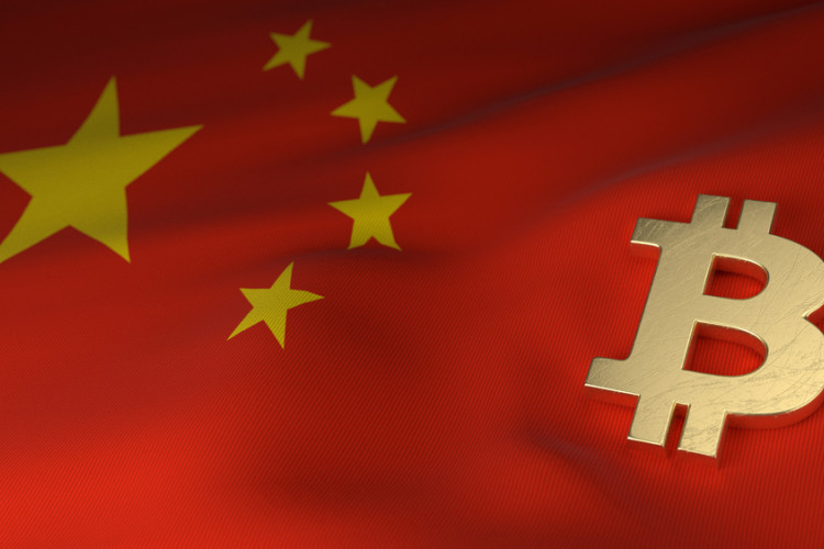 A Loophole In The Law: BTC Can Be Used In China