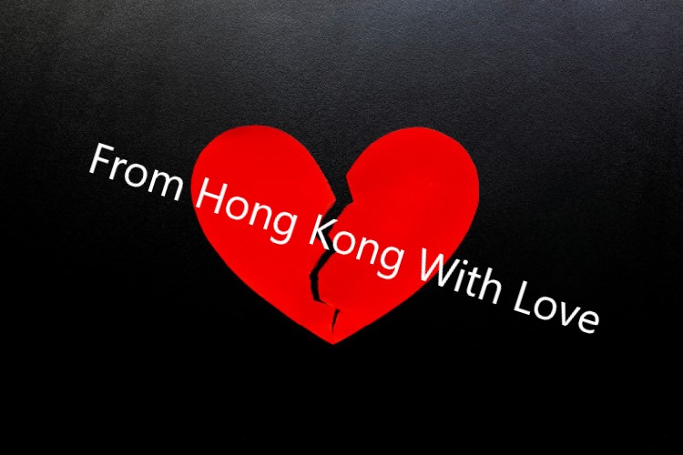 From Hong Kong With Love