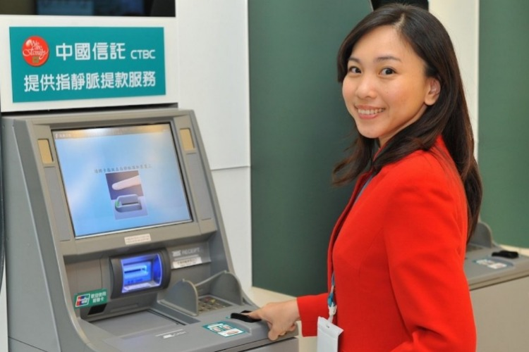 ATM with digital yuan launched AgBank