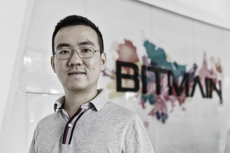 Jihan Wu is No Longer CEO of Bitmain