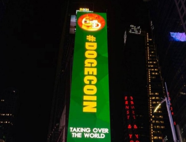 Huge Dogecoin Billboard Appears in Times Square
