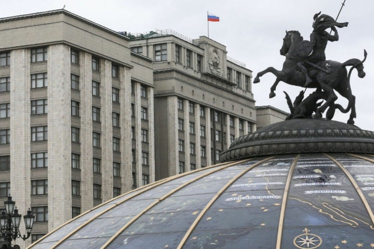 Russian Duma Approves Taxes on Cryptocurrency