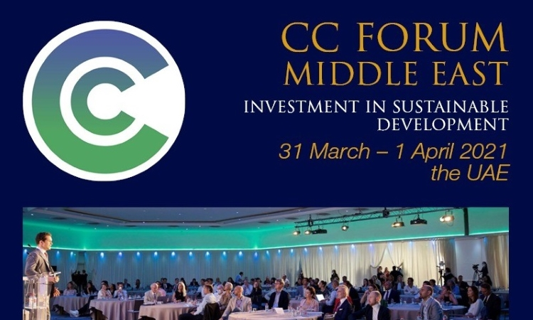 CC Forum Middle East «Investment in Sustainable Development» in Dubai