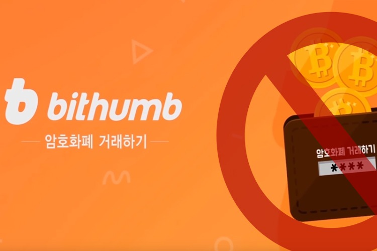 Korea's Bithumb to Tighten Money Laundering Measures